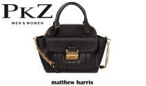 Eine Matthew Harris Tasche im Wert von CHF 279.- gewinnen