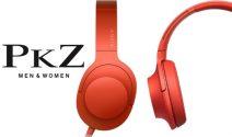 Sony Kopfhörer im Wert von CHF 229.- gewinnen