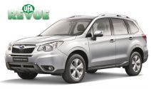 Subaru im Wert von CHF 36'000.- sowie zahlreiche Sofortpreise gewinnen