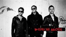 2 Tickets für das Depeche Mode Konzert in Zürich gewinnen